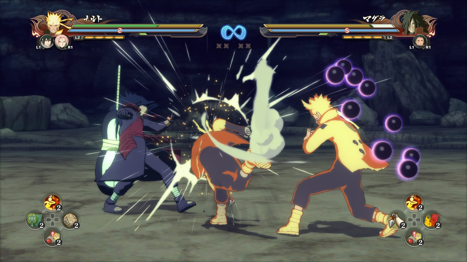 download naruto shippuden ninja storm 4 for ppsspp